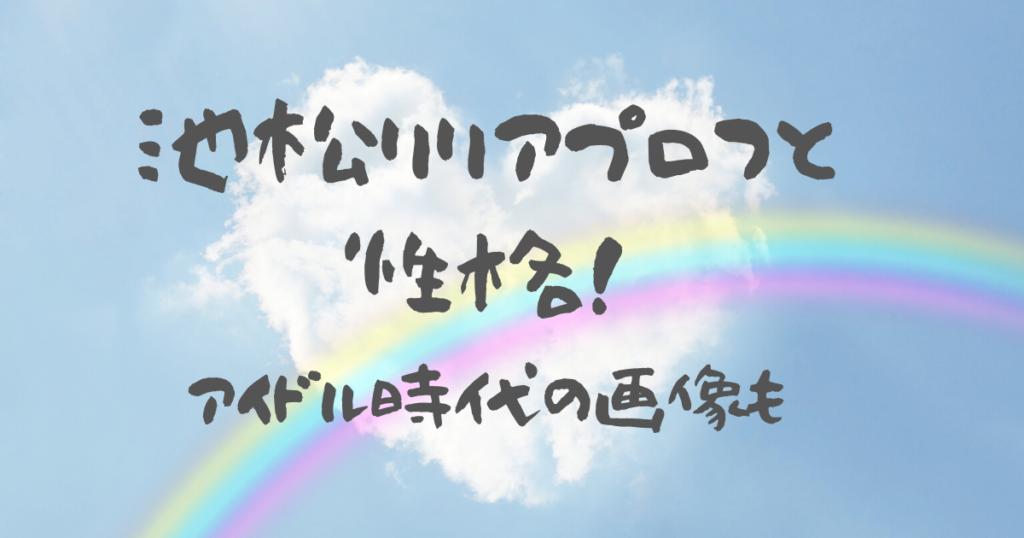 投票 虹プロジェクト